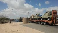 قوة عسكرية سعودية تصل أبين في طريقها إلى عدن