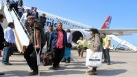 الحوثيون يعلنون عن أول رحلة علاجية عبر مطار صنعاء في 3 فبراير