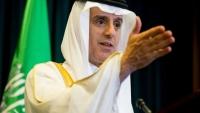 السعودية تعلن الإفراج عن 400 أسير من الحوثيين