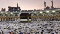 السعودية :تحث المسلمين على التريث قبل وضع خطط لأداء فريضة الحج هذا العام إلى أن تتضح الرؤية