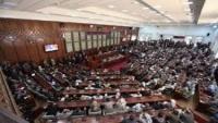 مصدر برلماني يكشف اعتزام 50 برلمانياً برفع عريضة للرئيس هادي تأييداً لرسالة الوزراء المطالبين بإصلاح مجلس الوزراء