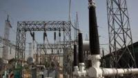 مصدر رسمي يكشف تلاعب رئيس الوزراء بملف الكهرباء وفساد بملايين الدولارات