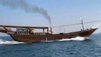 """لليوم الخامس .. استمرار عملية البحث والانقاذ لسفينة """"المنار"""" والتي تقل مواطنين من سقطرى"""