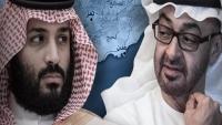 """التحالف السعودي يهاجم الانتقالي .. تحول مفاجئ في موقف """"الرياض"""" يُغضب """"أبو ظبي"""""""