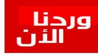 وردنا الان : إصابة رئيس مجلس النواب ونائبة بكورونا