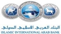 البنك الإسلامي للتنمية يؤكد التزامه بالوقوف إلى جانب اليمن