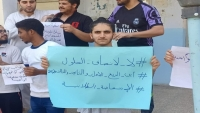 طلاب اليمن في باكستان يطالبوا بصرف مستحقاتهم المتأخرة