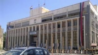 بيان هام للبنك المركزي بشأن صرف مرتبات موظقي الدولة