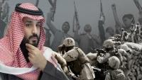 وثائق سرية تكشف دعم السعودية لشخصيات قبلية لإضعاف الدولة في اليمن