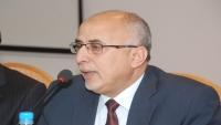 وزير يمني يحذر من تشكيل الحكومة على أسس المحاصصة الحزبية