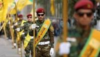 واشنطن تتهم حزب الله بتهريب نترات الأمونيوم إلى دول أوروبية للقيام بهجمات إرهابية