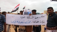 """سقطرى: تظاهرة شعبية في """"نوجد"""" تطالب بإنهاء الانقلاب وعودة الشرعية"""