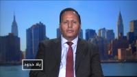 غادروا بلادنا.. نائب رئيس البرلمان: بالسيطرة على الموانئ وسقطرى تحاول الإمارات أن تتحول الى دولة عظمى