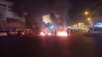 قوات مدعومة إماراتياً تقمع احتجاجات تطالب بتوفير الخدمات والكهرباء في المكلا
