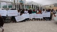 حضرموت.. وقفات احتجاجية بعد صلاة الجمعة في المكلا للمطالبة بتوفير الخدمات
