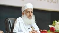مفتي عمان يهاجم التودد للعدو الصهيوني ويصفها بالظاهرة السلبية