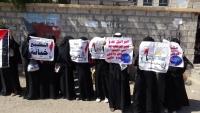 نددت بالتطبيع.. تظاهرة نسائية في لحج للمطالبة بطرد الإمارات من سقطرى