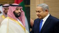 إعلام اسرائيلي: بن سلمان التقى نتنياهو سراً في السعودية