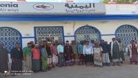 عالقون من أبناء سقطرى ينظمون وقفة احتجاجية بسبب تأجيل رحلاتهم إلى الجزيرة