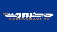 المكلا..افتتاح قناة حضرموت الرسمية