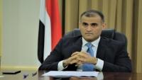 اليمن ترحب بجهود حلحلة الأزمة الخليجية