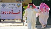 الكويتيون ينتخبون ممثليهم في البرلمان الجديد