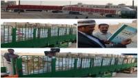 """""""بقيمة مليون دولار"""".. وصول الدفعة الأولى من 800 ألف كتاب مدرسي قدمتها سلطنة عمان دعمًا للتعليم في المهرة"""