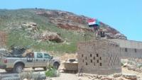 اشتباكات في اللواء الأول مشاه بحري بسقطرى