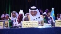 القبض على وزير المالية القطري لاتهامه بقضايا فساد