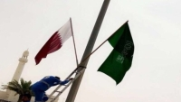 عودة العلاقات الدبلوماسية بين قطر والسعودية رسمياً