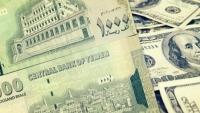 استمرار تهاوي الريال اليمني في عدن