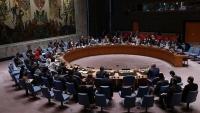 خطر المجاعة باليمن.. مجلس الأمن قلق ويدعو لوقف التصعيد