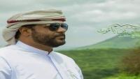شيخ مشايخ سقطرى يعزي بوفاة شقيق نائب رئيس اعتصام المهرة