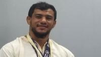 ترحيل لاعب جزائري رفض مواجهة إسرائيلي بالأولمبياد