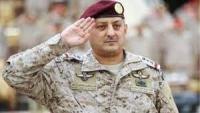 السعودية.. تعيين الازيمع قائدا لقوات التحالف بعد عام من تكليفه